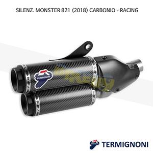 떼르미뇨니 머플러 두카티 SILENZ. 몬스터821 (2018) CARBONIO ? RACING(NO UP MAP) 180CR