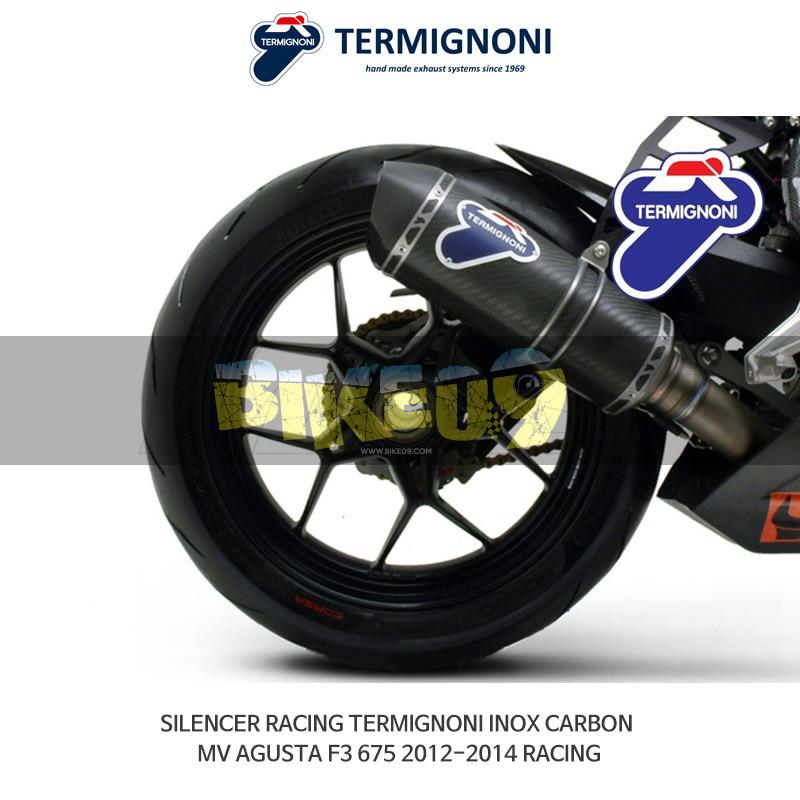 떼르미뇨니 오토바이 머플러 MVAGUSTA MV아구스타 F3 675 (12-14) RACING INOX 카본 슬립온