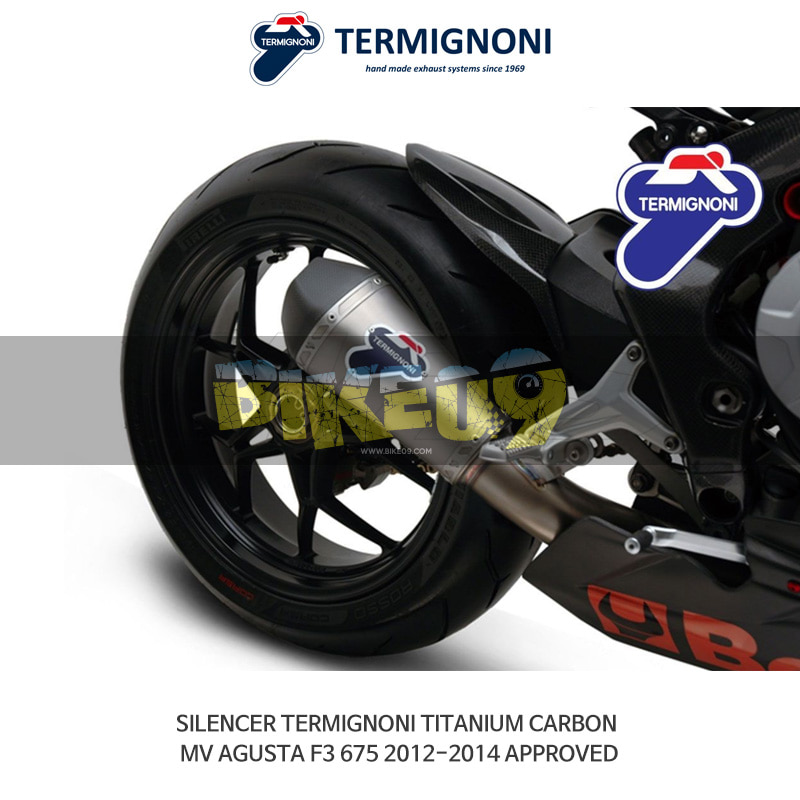 떼르미뇨니 오토바이 머플러 MVAGUSTA MV아구스타 F3 675 (12-14) APPROVED 티탄 카본 슬립온