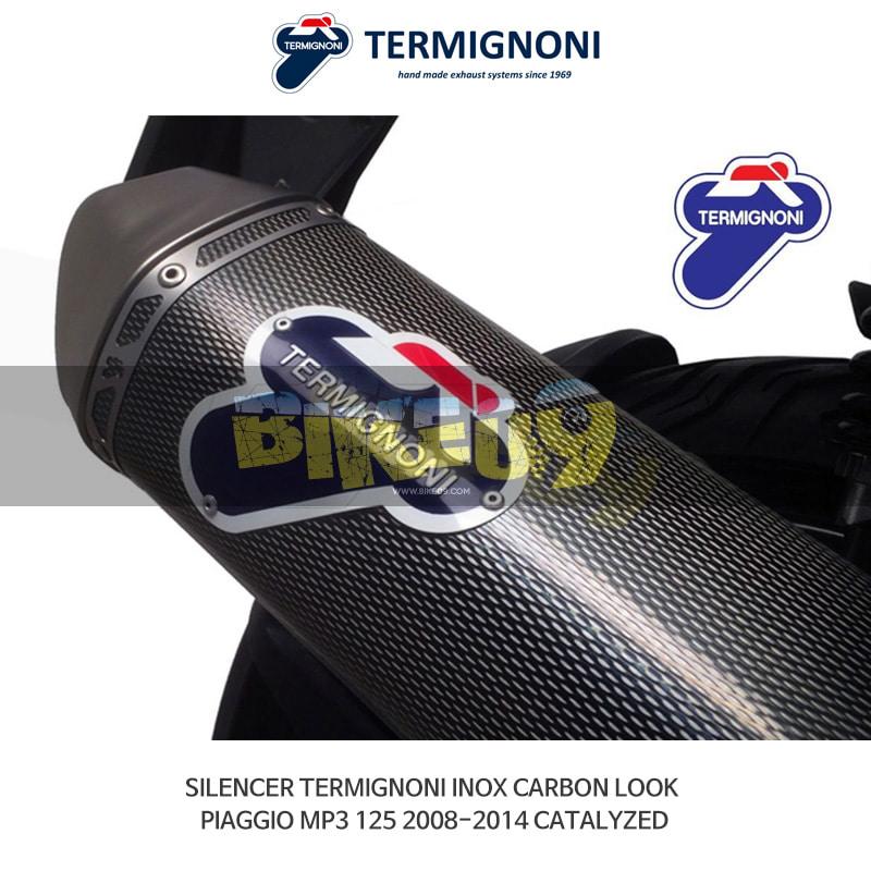 떼르미뇨니 오토바이 머플러 PIAGGIO 피아지오 MP3 125 (08-14) CATALYZED INOX 카본룩 슬립온