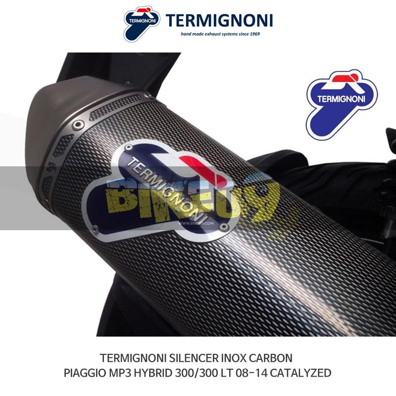 떼르미뇨니 오토바이 머플러 PIAGGIO 피아지오 MP3 하이브리드300/300LT (08-14) CATALYZED INOX 카본 슬립온