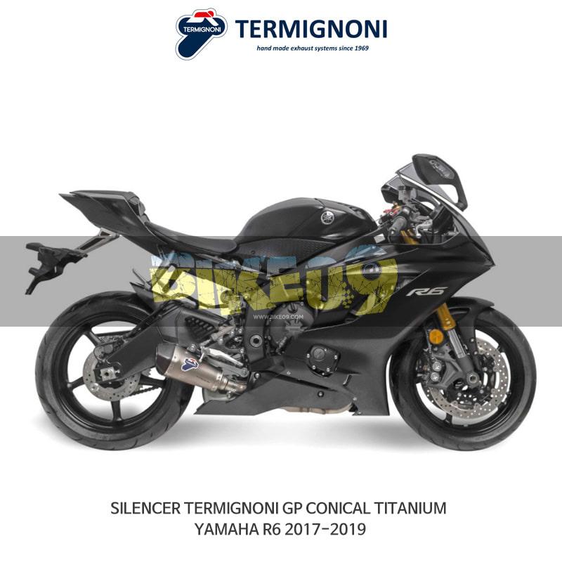 떼르미뇨니 오토바이 머플러 YAMAHA 야마하 YZF R6 (17-19) GP CONICAL 티탄 슬립온