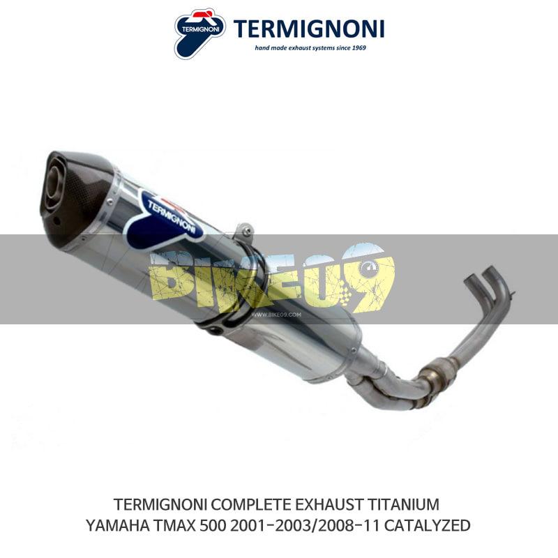 떼르미뇨니 오토바이 머플러 YAMAHA 야마하 티맥스500 (01-03/08-11) CATALYZED 티탄 풀시스템