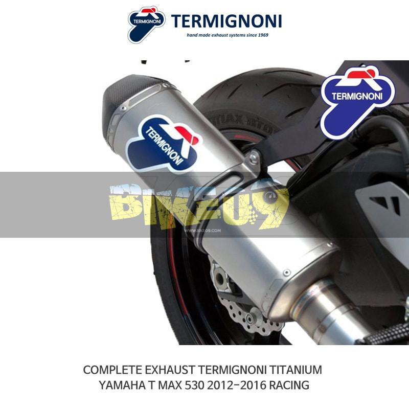 떼르미뇨니 오토바이 머플러 YAMAHA 야마하 티맥스530 (12-16) RACING 티탄 풀시스템
