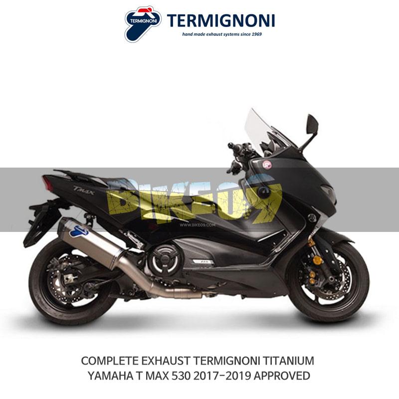 떼르미뇨니 오토바이 머플러 YAMAHA 야마하 티맥스530 (17-19) APPROVED 티탄 풀시스템