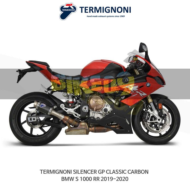 떼르미뇨니 오토바이 머플러 BMW S1000RR (19-20) GP 클래식 카본 슬립온