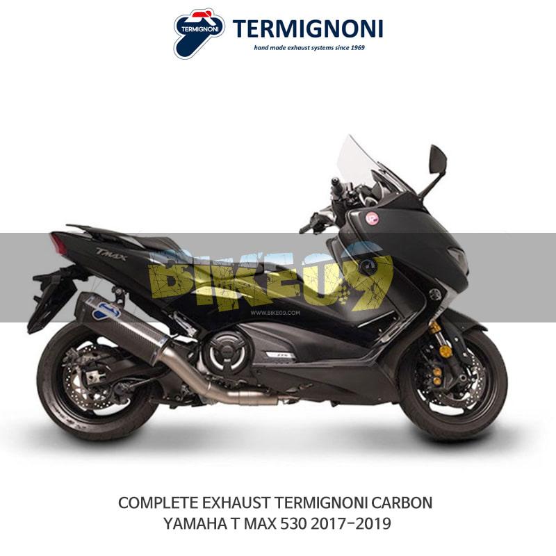 떼르미뇨니 오토바이 머플러 YAMAHA 야마하 티맥스530 (17-19) 카본 풀시스템