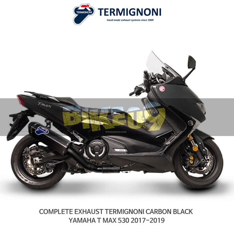 떼르미뇨니 오토바이 머플러 YAMAHA 야마하 티맥스530 (17-19) 카본 블랙 풀시스템