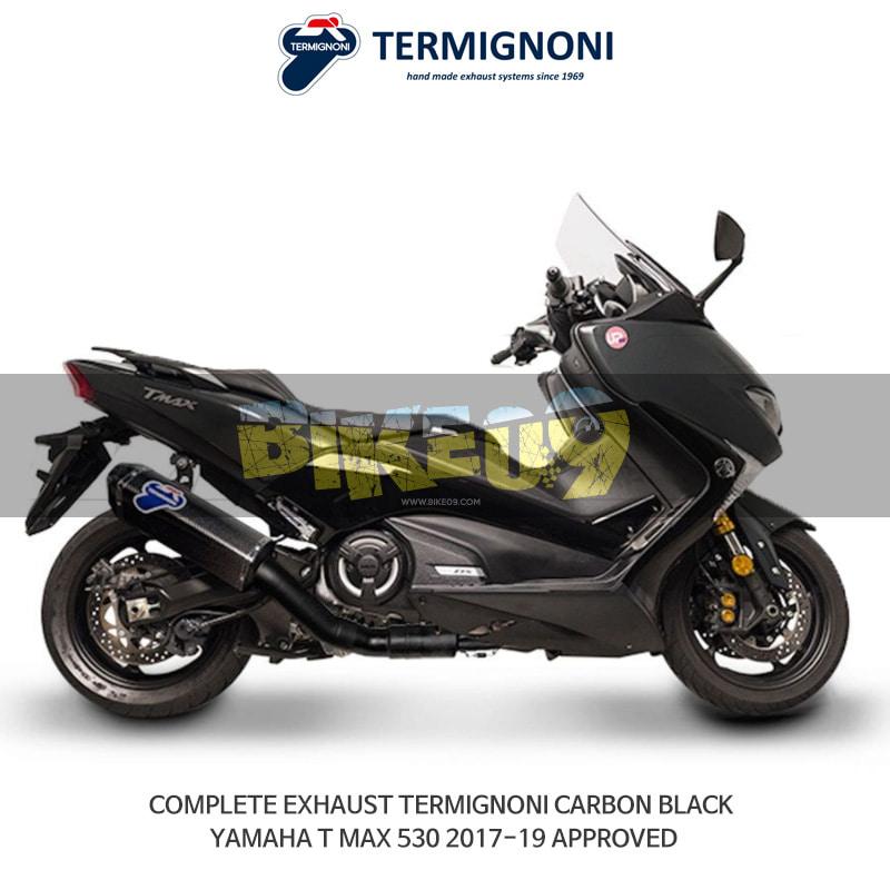 떼르미뇨니 오토바이 머플러 YAMAHA 야마하 티맥스530 (17-19) APPROVED 카본 블랙 풀시스템