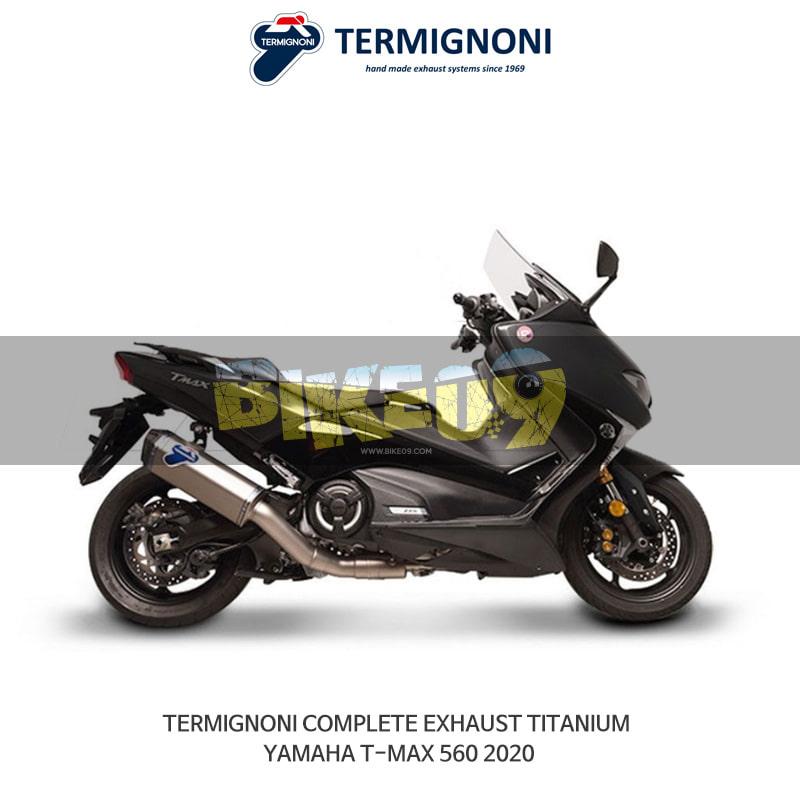떼르미뇨니 오토바이 머플러 YAMAHA 야마하 티맥스560 (2020) 티탄 풀시스템