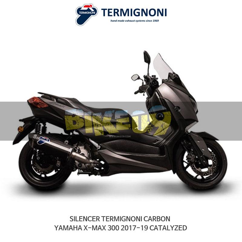 떼르미뇨니 오토바이 머플러 YAMAHA 야마하 엑스맥스300 (17-19) CATALYZED 카본 슬립온