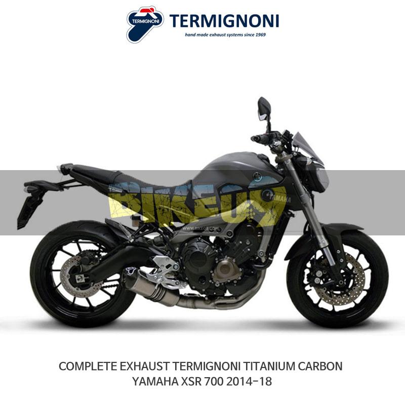 떼르미뇨니 오토바이 머플러 YAMAHA 야마하 XSR700 (14-18) 티탄 카본 풀시스템