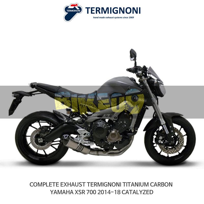 떼르미뇨니 오토바이 머플러 YAMAHA 야마하 XSR700 (14-18) CATALYZED 티탄 카본 풀시스템