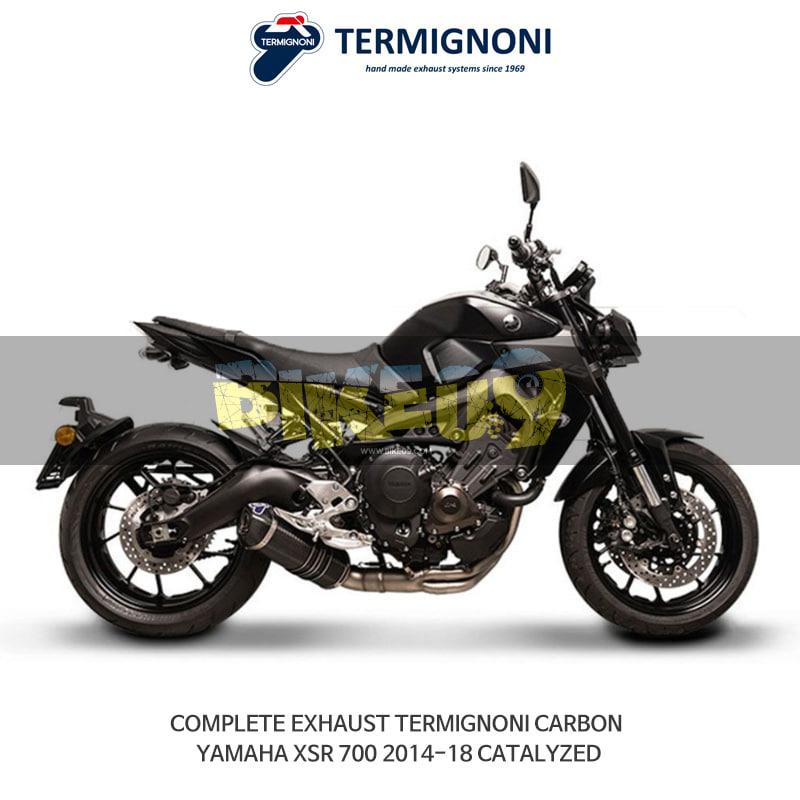떼르미뇨니 오토바이 머플러 YAMAHA 야마하 XSR700 (14-18) CATALYZED 카본 풀시스템