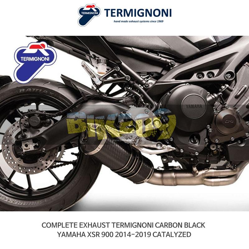 떼르미뇨니 오토바이 머플러 YAMAHA 야마하 XSR900 (14-19) CATALYZED 카본 블랙 풀시스템