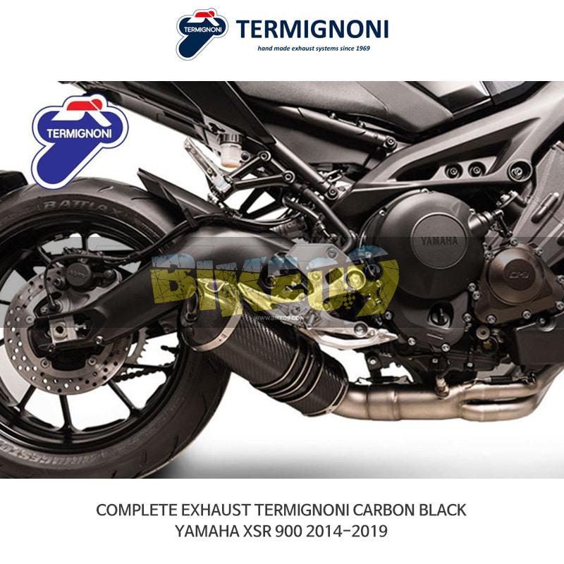 떼르미뇨니 오토바이 머플러 YAMAHA 야마하 XSR900 (14-19) 카본 블랙 풀시스템