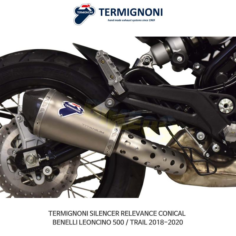 떼르미뇨니 오토바이 머플러 BENELLI 베넬리 레온치노500/트레일 (18-20) RELEVANCE CONICAL 슬립온
