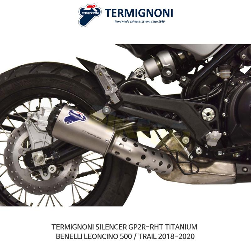 떼르미뇨니 오토바이 머플러 BENELLI 베넬리 레온치노500/트레일 (18-20) GP2R-RHT 티탄 슬립온