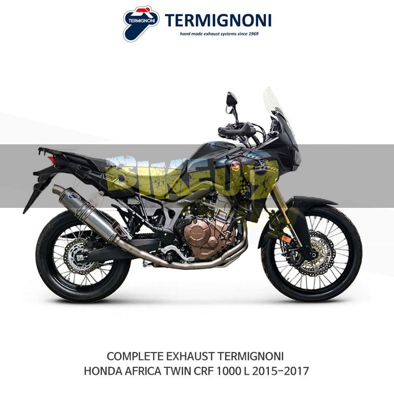 떼르미뇨니 오토바이 머플러 HONDA 혼다 아프리카트윈 CRF1000L (15-17) 풀시스템