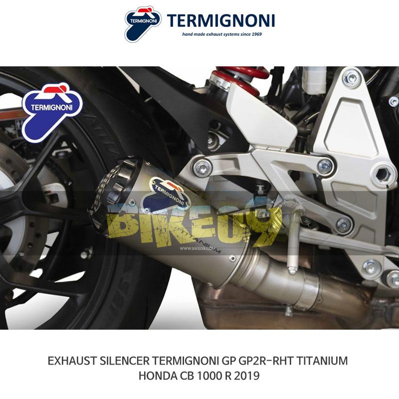 떼르미뇨니 오토바이 머플러 HONDA 혼다 CB1000R (2019) GP GP2R-RHT 티탄 슬립온