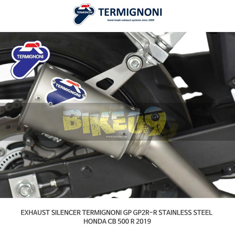 떼르미뇨니 오토바이 머플러 HONDA 혼다 CB500R (2019) GP2R-R 스텐리스 스틸 슬립온