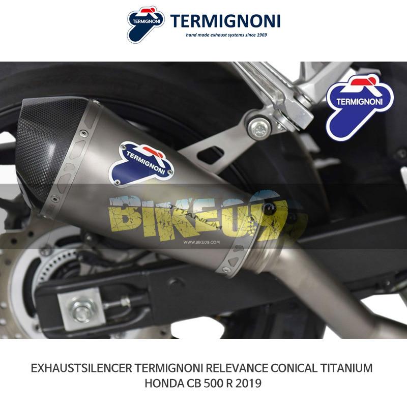 떼르미뇨니 오토바이 머플러 HONDA 혼다 CB500R (2019) RELEVANCE CONICAL 티탄 슬립온