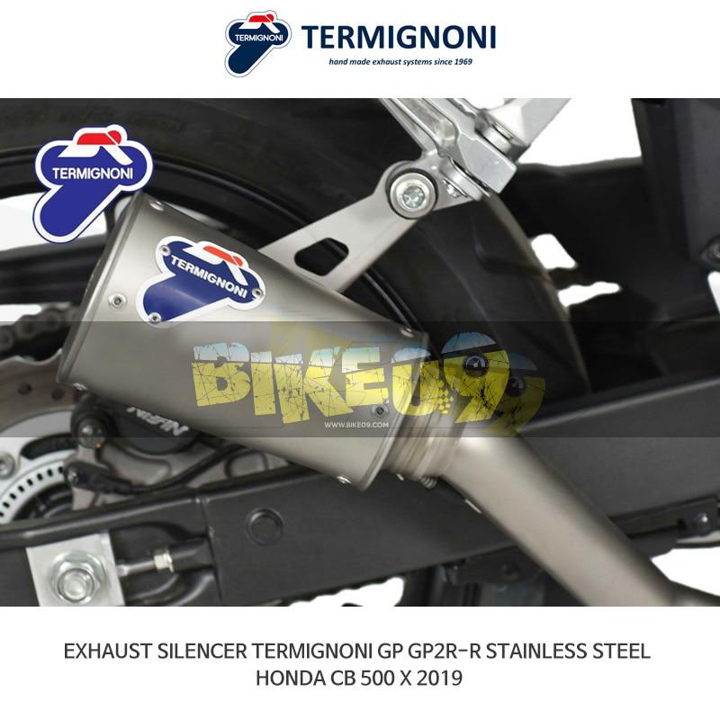 떼르미뇨니 오토바이 머플러 HONDA 혼다 CB500X (2019) GP2R-R 스텐리스 스틸 슬립온