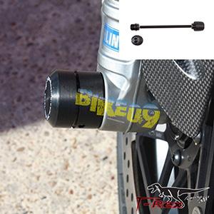 티렉스 포크슬라이더 두카티 DUCATI 파니갈레1199, 파니갈레1199S, 파니갈레1199R(11-14) Front Axle Sliders GB레이싱