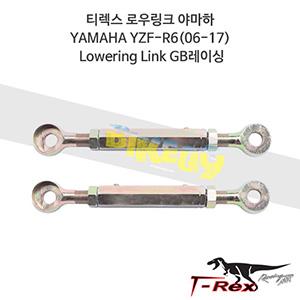 티렉스 로우링크 야마하 YAMAHA YZF-R6(06-17) Lowering Link GB레이싱
