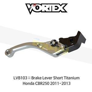 볼텍스 V3 2.0 LVB103 브레이크 레버 숏 티타늄 혼다 Honda CBR250 2011-2013
