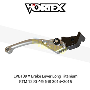 볼텍스 V3 2.0 LVB139 브레이크 레버 롱 티타늄 KTM 1290 슈퍼듀크 2014-2015