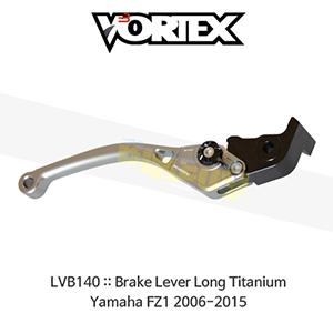 볼텍스 V3 2.0 LVB140 브레이크 레버 롱 티타늄 야마하 Yamaha FZ1 2006-2015