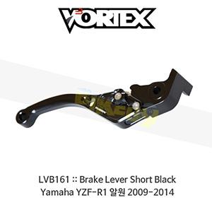 볼텍스 V3 2.0 LVB161 브레이크 레버 숏 블랙 야마하 Yamaha YZF-R1 알원 2009-2014