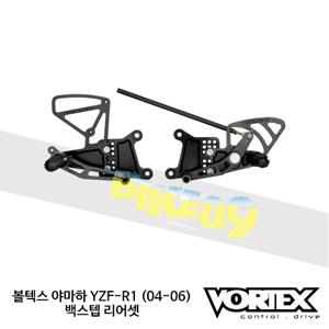 볼텍스 야마하 YZF-R1 (04-06) 백스텝 리어셋 RS603K