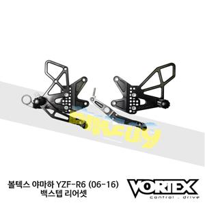 볼텍스 야마하 YZF-R6 (06-16) 백스텝 리어셋 RS616K