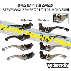 볼텍스 트라이엄프 스럭스톤 STEVE McQUEEN SE(2012) TRIUMPH V3레버