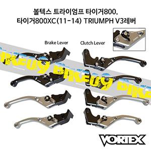 볼텍스 트라이엄프 타이거800, 타이거800XC(11-14) TRIUMPH V3레버