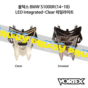 볼텍스 BMW S1000R(14-18) LED Integrated-Clear 테일라이트