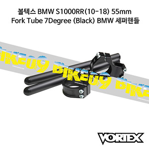 볼텍스 BMW S1000RR(10-18) 55mm Fork Tube 7Degree (Black) BMW 세퍼핸들