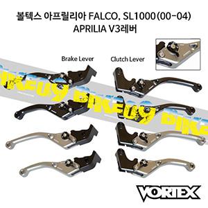 볼텍스 아프릴리아 FALCO, SL1000(00-04) APRILIA V3레버