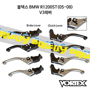 볼텍스 BMW R1200ST(05-08) V3레버