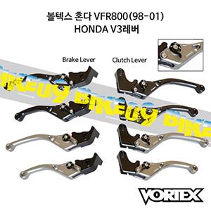 볼텍스 혼다 VFR800(98-01) HONDA V3레버