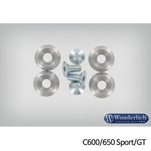 분덜리히 BMW C600 C650 Sport GT Spare bolts 세트 8pc 실버색상
