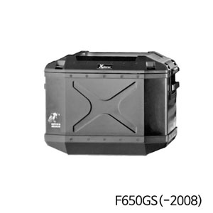 분덜리히 F650GS(-2008) Case system cut out F 650 700 GS - black