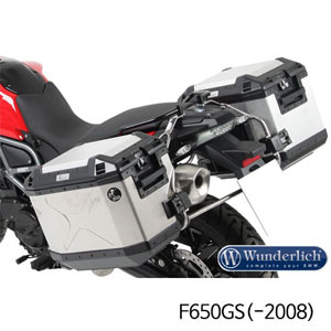 분덜리히 F650GS(-2008) Case system cut out F 650 700 GS - silver