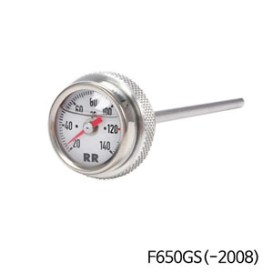 분덜리히 F650GS(-2008) RR oil temperature gauge