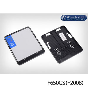 분덜리히 F650GS(-2008) Number Plate Holder