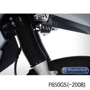 분덜리히 F650GS(-2008) Gaiter kit