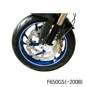 분덜리히 F650GS(-2008) Wheel rim stickers - white