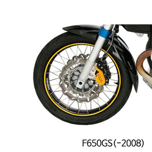 분덜리히 F650GS(-2008) Wheel rim stickers - yellow